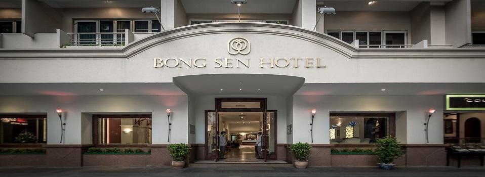 ボンセンホテル画像