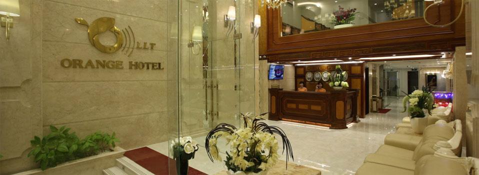 オレンジホテル画像