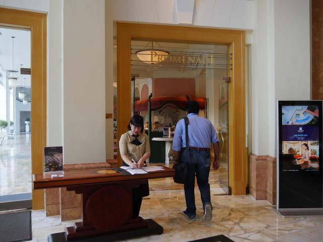 デウーホテル カフェプロムナードレストラン
